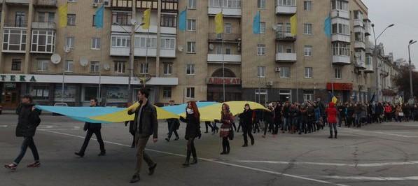 """""""Голос студентства"""" 17 листопада пролунав в Житомирі"""