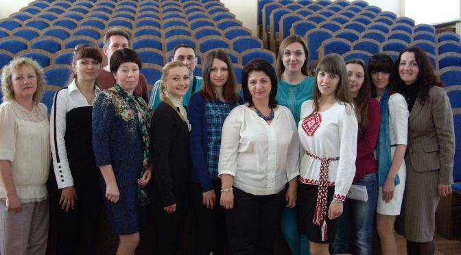 Презентація студентських проектів
