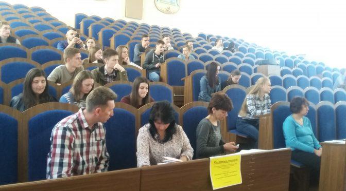 Конференція «Інновації в економіці» присвячена Дню науки